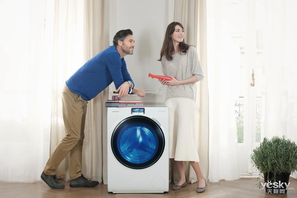 Sửa máy giặt samsung bị rung Quận 1